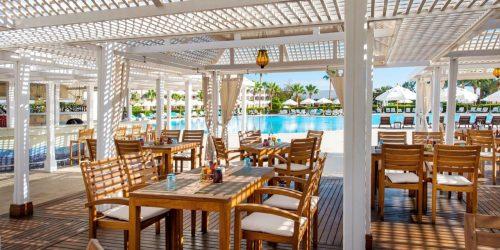 Baron Resort Sharm El Sheikh travel collection constanta