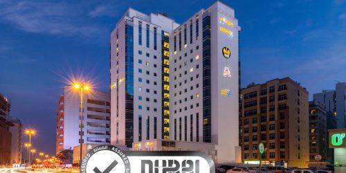 Citymax Hotel Al Barsha at the Mall DUBAI OFERTA PASTE 2021 TRAVEL COLLECTION AGENCY