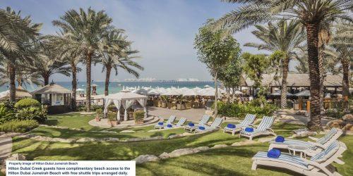 Hilton Dubai travel collection
