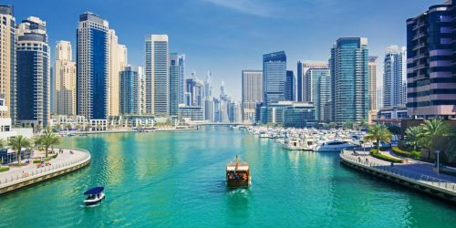 Ramada Hotel and Suites by Wyndham Dubai