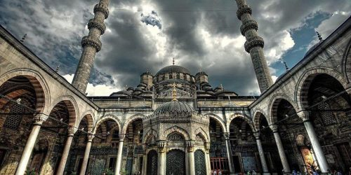 istanbul travel collection
